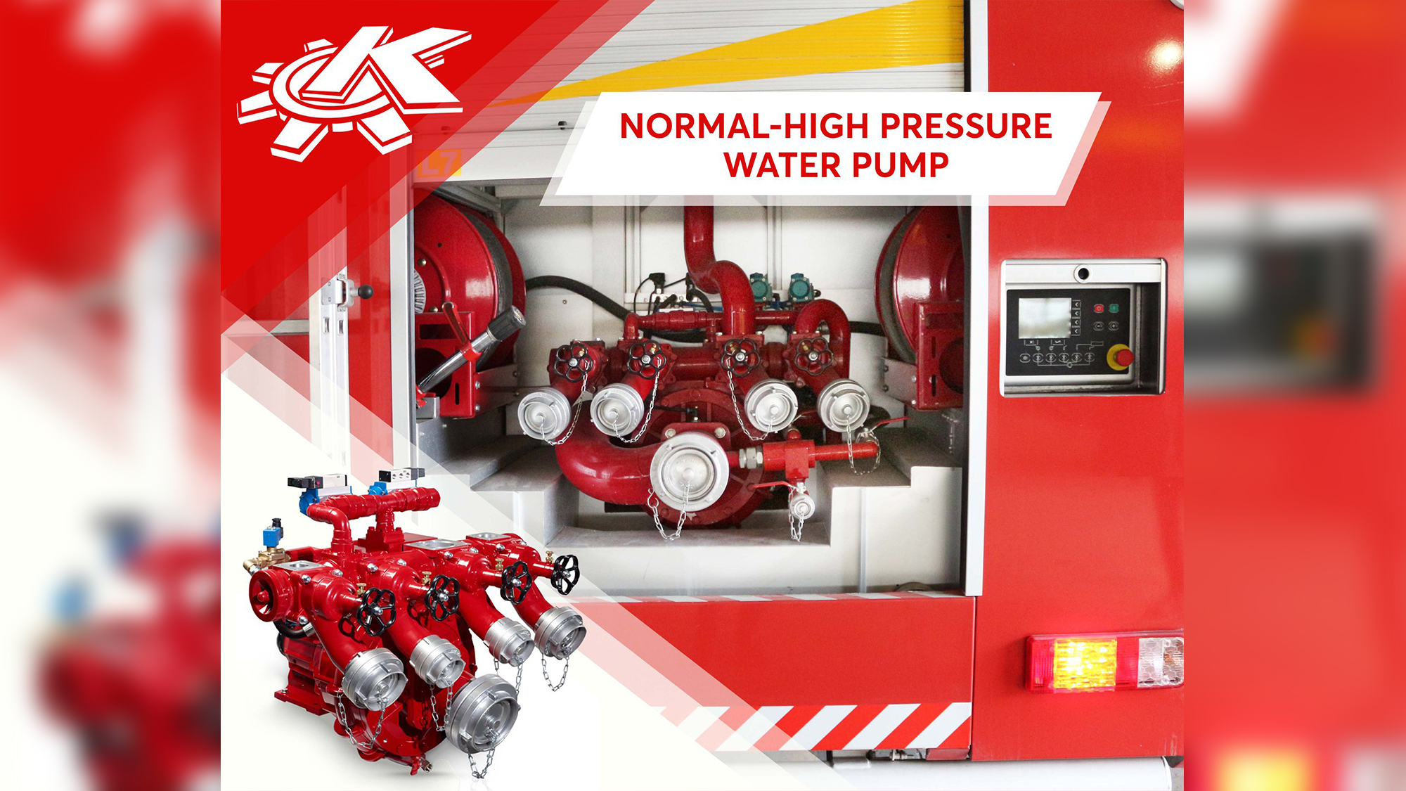 What is Water Pump?